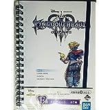 キングダムハーツ KINGDOM HEARTS 一番くじ Disney F 賞 リング ノート ソラ ロクサス アクセル 王様 a ゲーム