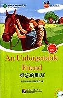 好朋友汉语分级读物 难忘的朋友(成人版5级) (附MP3光盘1张)