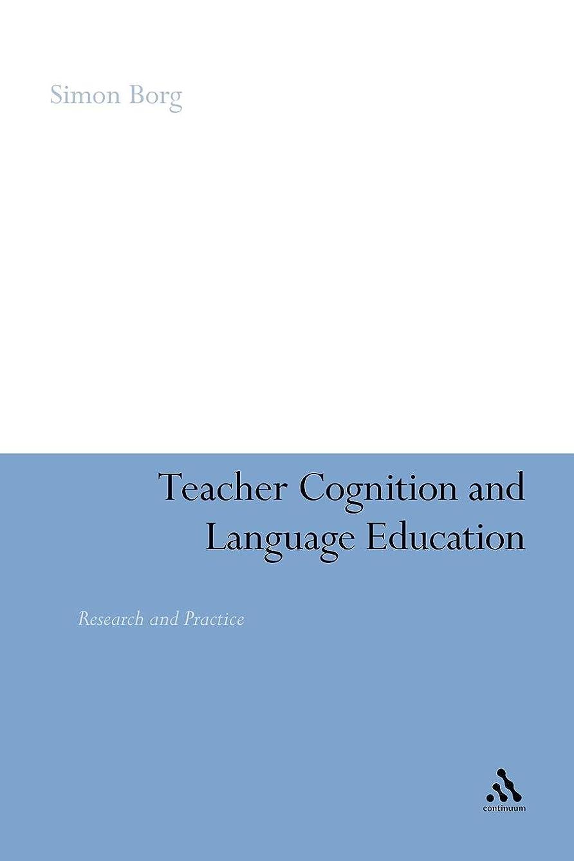 縮約繊維実験的Teacher Cognition and Language Education: Research and Practice (Bloomsbury Classics in Linguistics)