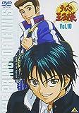 テニスの王子様 Vol.10[BCBA-1124][DVD]