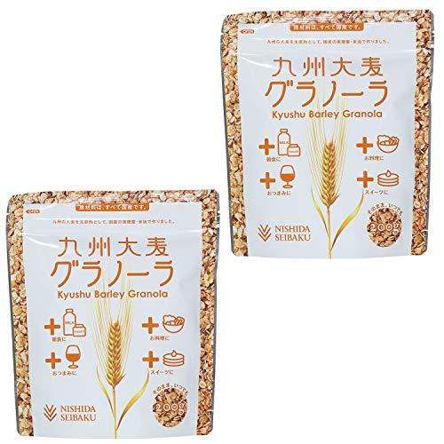 【 西田精麦 】 九州大麦グラノーラ 200g ×2個