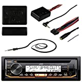 Single DIN Bluetooth Car CD Player USB Stereo Receiver Bundle Combo with Universal Steering Wheel Controller Module, Enrock 22' Wired AM/FM Radio Antenna