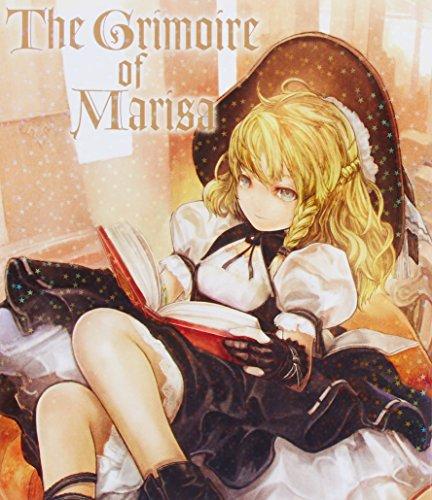 The Grimoire of Marisa(グリモワール オブ マリサ) (DNAメディアブックス)の詳細を見る