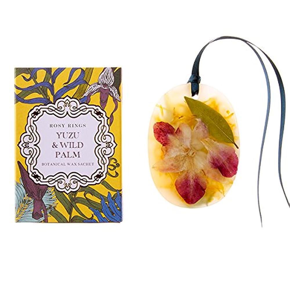 アジテーションしてはいけませんマウントロージーリングス プティボタニカルサシェ ユズ&ワイルドパーム ROSY RINGS Petite Oval Botanical Wax Sachet Yuzu & Wild Palm