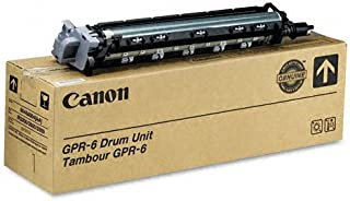 CNM6648A004AA - Digital Copier Drum for IR2200