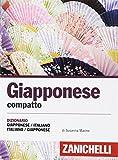Giapponese compatto. Dizionario giapponese-italiano, italiano-giapponese