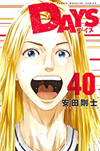 DAYS(40) (週刊少年マガジンコミックス)