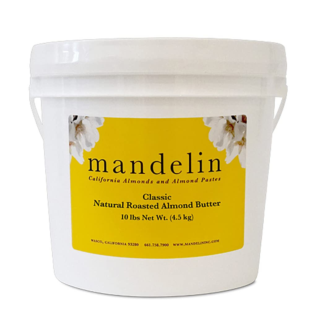 Natural Almond Butter (10 lb) - Single ingredient freshly dry ro