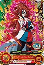 Super Dragon Ball Heroes / UMP-25 Android No. 21 yFoil Pushz
