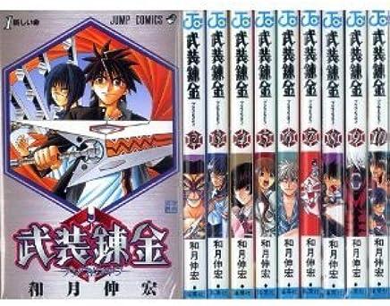 Buso Renkin 1-10 Complete Set [Japanese]