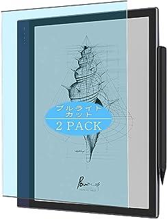 2枚 VacFun ブルーライトカット フィルム , BOOX Note Air 10.3インチ 向けの ブルーライトカットフィルム 保護フィルム 液晶保護フィルム(非 ガラスフィルム 強化ガラス ガラス ) ニュー