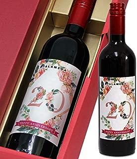 誕生日ワイン 20歳記念ラベル 赤ワイン アラメダ カベルネソーヴィニオン 750ml (エンジ色贈答箱・手提げ付) (20歳記念ラベル) 二十歳お酒 誕生日ワイン 20歳お祝い 成人式お祝い 成人式贈り物
