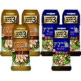 日本製粉 アマニ油入りドレッシング(和風たまねぎ3本、ごま3本) お得な6本セット