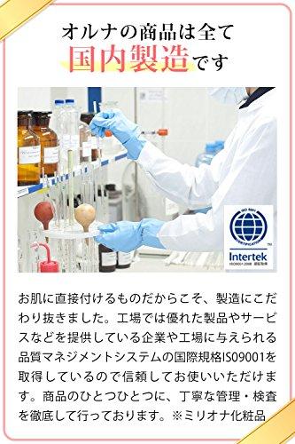イルミルド製薬ALLNAORGANIC(オルナオーガニック)『美容液』