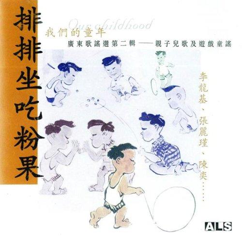 House music mandarin mp3 download.