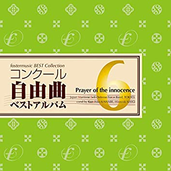 fostermusic Best Collection 6 - Prayer of the innocence
