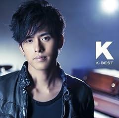 Only Human feat. KIM DONGWAN(SHINHWA)