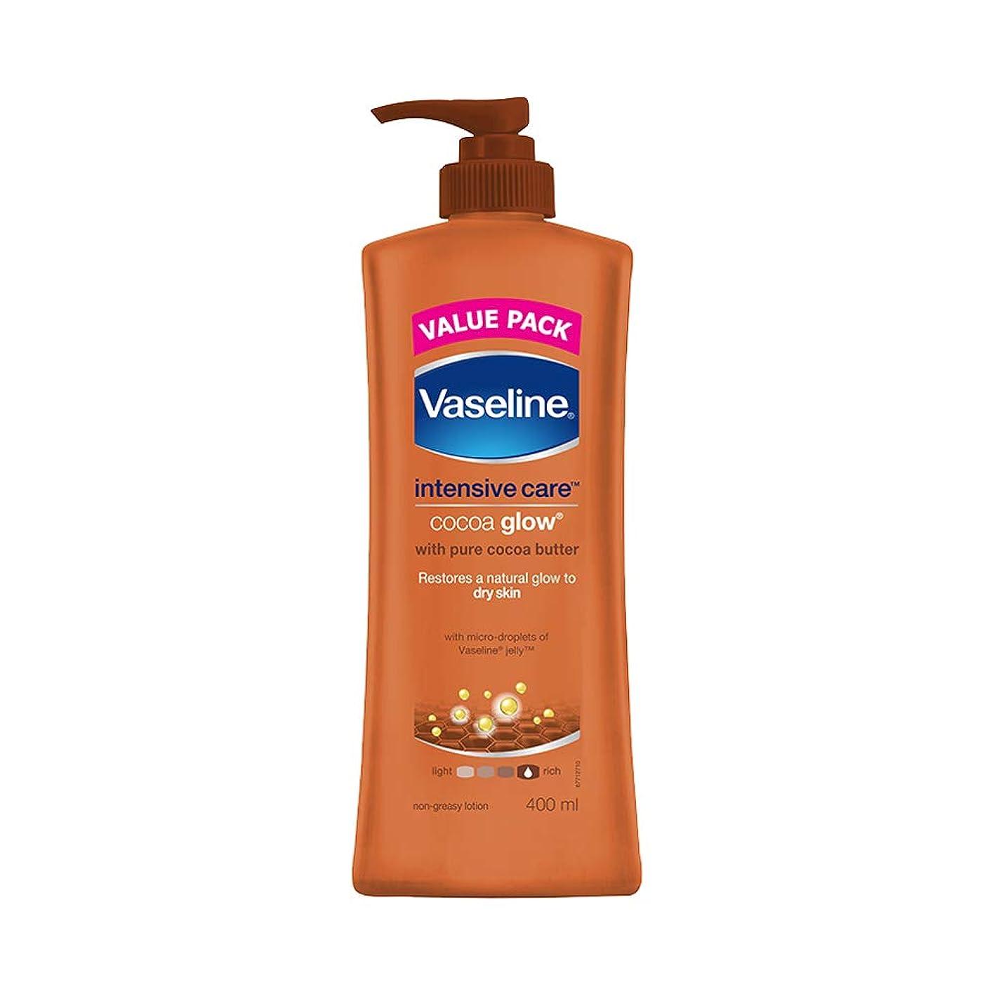 車列車バナーVaseline Intensive Care Cocoa Glow Body Lotion, 400 ml