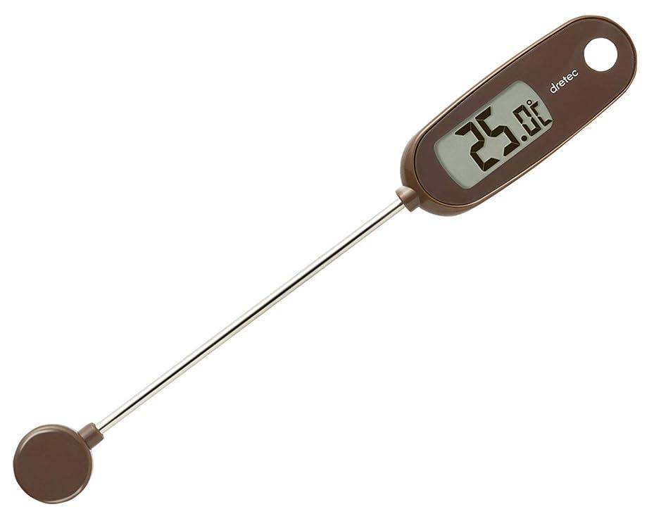 薄める直立不機嫌そうなドリテック クッキング温度計 ブラウン O-274BR