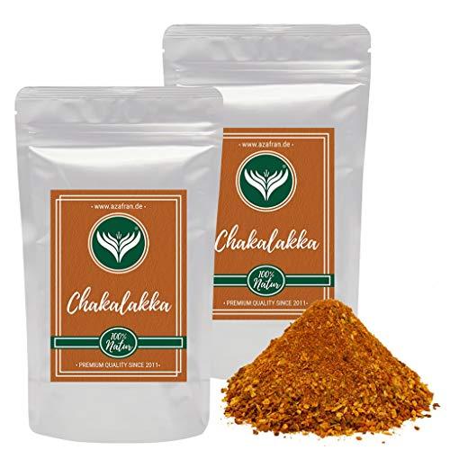 Azafran Chakalaka Gewürz / Gewürzmischung für einen afrikanischen Dip / Sauce 500g