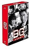BG~身辺警護人~2020 DVD-BOX[DVD]