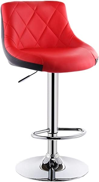 Wp Dz Adjustable Bar Stool Bar Stool With Backrest PU Leather Chrome Base Counter Height Bar Kitchen Counter Chair Multi Color Optional One Or More Color Red Stripe