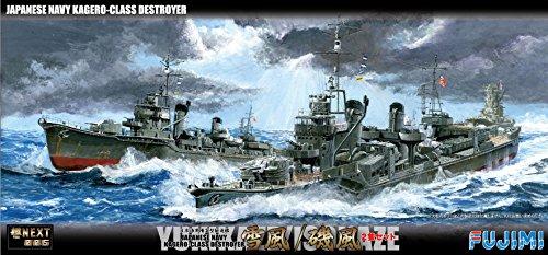 フジミ模型 1/700 艦NEXTシリーズ No.5 日本海軍陽炎型駆逐艦 雪風/磯風 2隻セット 色分け済みプラモデル