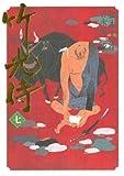 竹光侍(7) (ビッグコミックススペシャル)