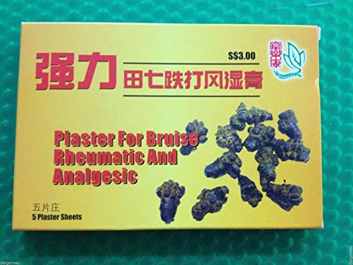 Fu Le Kan Plaster For Bruise Rheumatic And Analgesic 5 Plaster Sheets