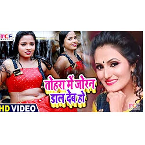 Antra Singh Priyanka & Amit Diwana