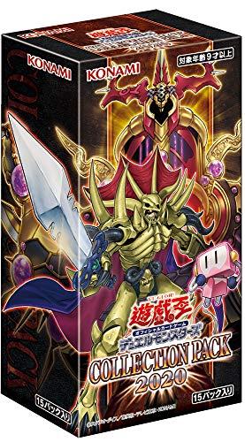 遊戯王OCG デュエルモンスターズ COLLECTION PACK 2020 BOX