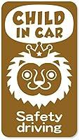 imoninn CHILD in car ステッカー 【マグネットタイプ】 No.54 ライオンさん (ゴールドメタリック)