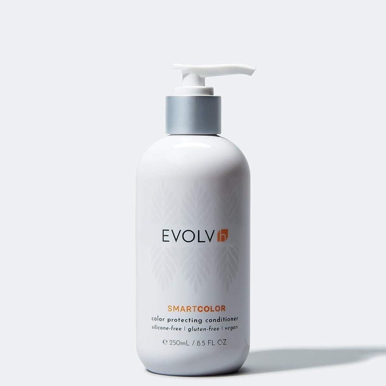 ブランチ大腿目の前のEVOLVh SmartColor Color Protecting Conditioner 250ml/8.5oz並行輸入品