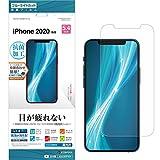 ラスタバナナ iPhone12 mini 5.4インチ フィルム 全面保護 ブルーライトカット 高光沢 抗菌 アイフォン 液晶保護 E2506IP054