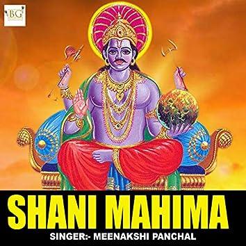 Shani Mahima