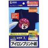 サンワサプライ インクジェットカラー布用アイロンプリント紙 JP-TPRCLNA6