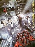 ゴースト・フライト407便[レンタル落ち] [DVD] image