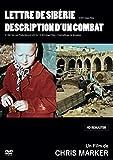 シベリアからの手紙/ある戦いの記述[DVD]