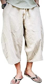 MogogoMen Summer Casual Harem Comfort Soft Vingtage Jogging Harem Pants