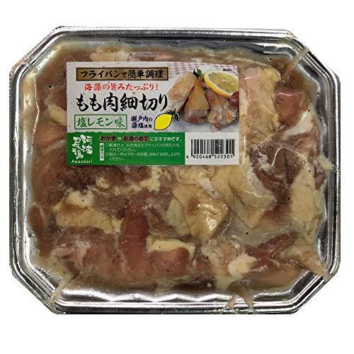 阿波尾鶏 鶏肉 地鶏 熟成鶏肉 鶏焼肉 冷凍鶏肉 冷凍焼肉 塩レモン味 もも細切り 400g【冷凍便別送】