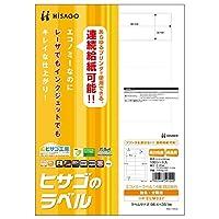 ヒサゴ エコノミーラベル 14面 四辺余白 A4 100シート入 ELM027 【まとめ買い3冊セット】