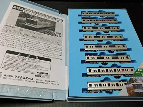 KATO A5074 東京メトロ 03系 VVVF インバーター 5ドア 8両セット 新品