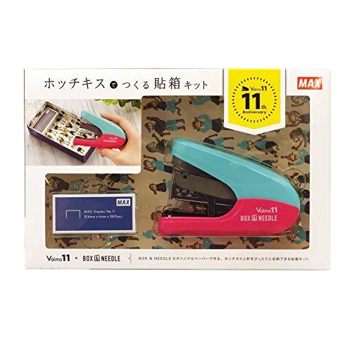 マックス ホッチキス バイモ BOX&NEEDLE コラボ ブルー 11号針 HD-11FLK/BN1