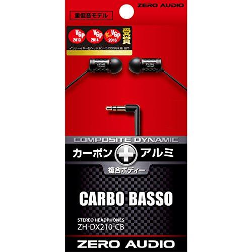 協和ハーモネット『CARBOBASSOZH-DX210-CB』