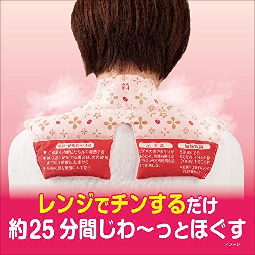 【Amazon.co.jp限定】桐灰化学あずきのチカラ首肩用貼る命の母カイロ1枚付き100%あずきの天然蒸気チンして繰り替えし使える1個