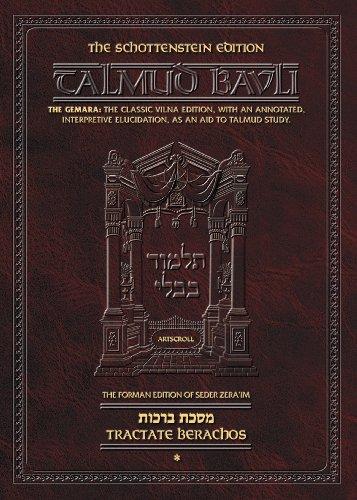 Talmud: Tractate Beracor: 1
