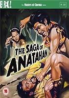 The Saga of Anatahan - The Masters of Cinema Series