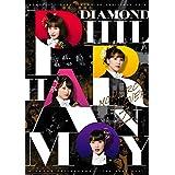 ももいろクリスマス2018 DIAMOND PHILHARMONY -The Real Deal- LIVE DVD