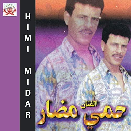 Himi Midar feat. Milouda Al Hoceima