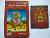Combo of Shri Durgasaptshati (With Hindi Translation)-Deluxe Edition (Gitapress), Arti Sangrah- With Pictures (Deluxe Edition)(SHPPK Books)